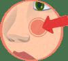 Что вызнаете обоколоносовых пазухах? Лобная пазуха находится над бровью, гайморова пазуха— между щекой иносом, агде находится решётчатая пазуха?